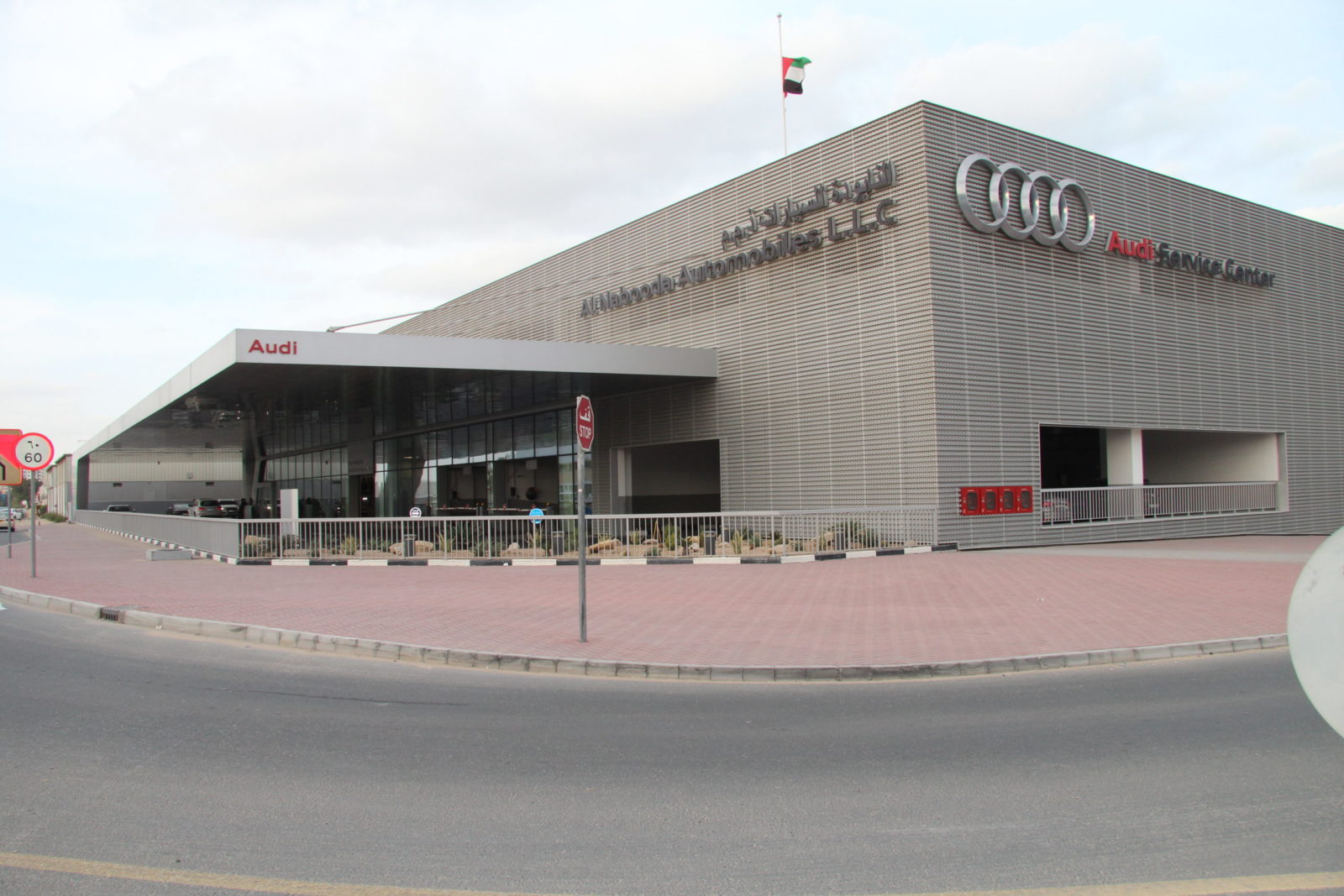 Audi Workshop in Al Quoz