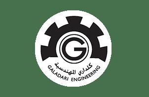 Galadari Engineering Works Logo