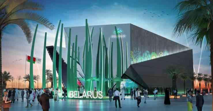 EXPO 2020 – Belarus Pavilion
