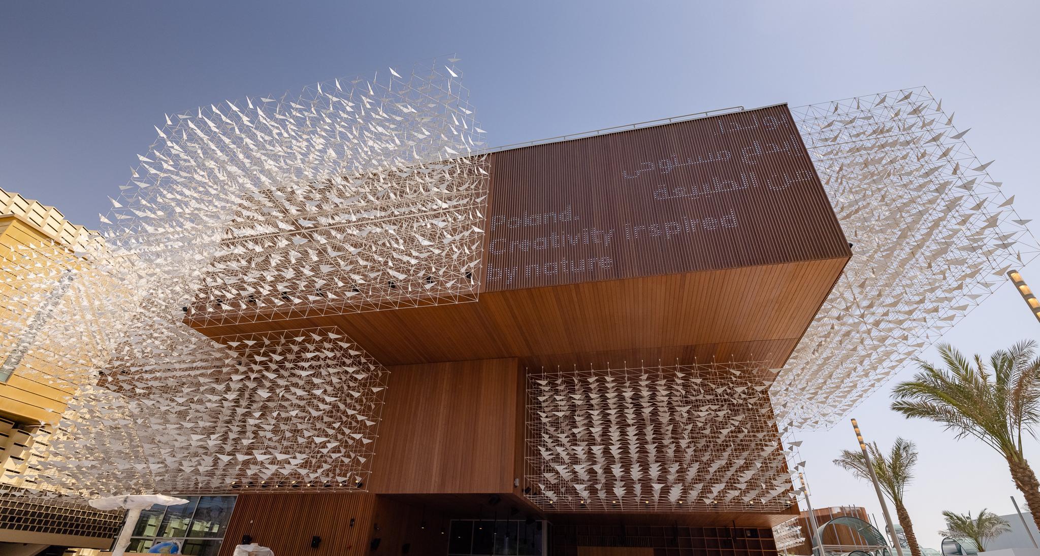 EXPO 2020 – Poland Pavilion
