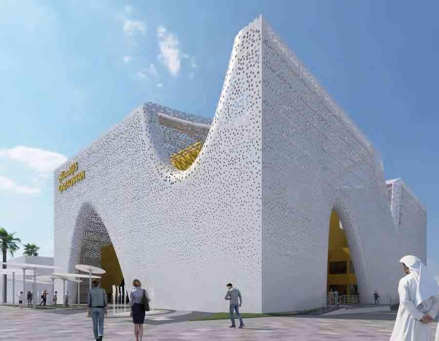 EXPO 2020 – Kazakhstan Pavilion