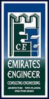 emirates engineer consultancy logo
