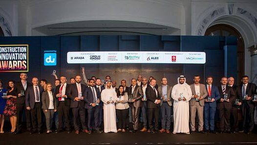 Construction Innovation Awards 2021